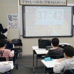 【4年生春の学力コンクール】