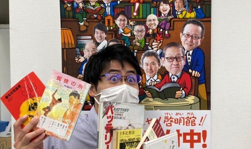 【秋のポスター!】