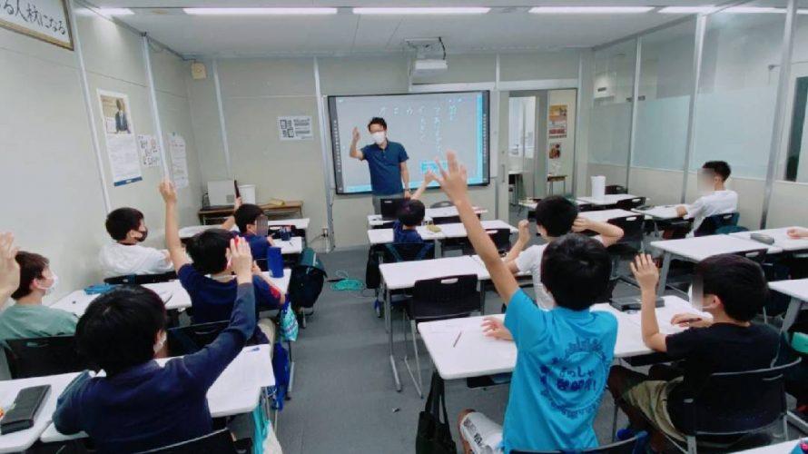 【6年生の日曜日】