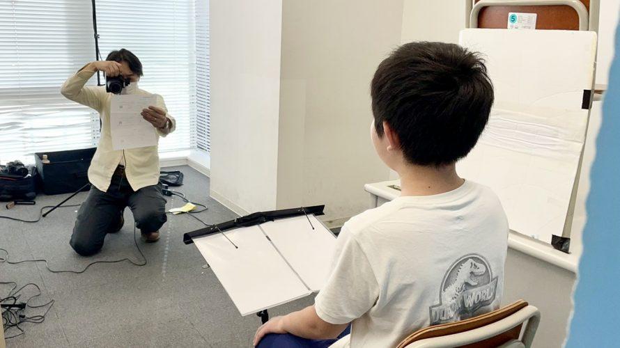 【6年生 写真撮影会】