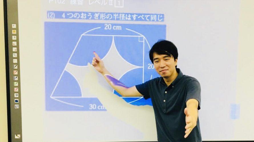 【夏期講習の解説映像撮影!】