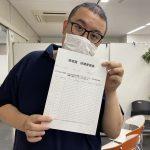【木曜授業再開!】