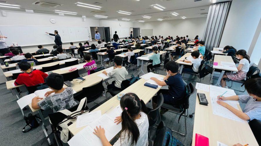 【3年生学力コンクール】