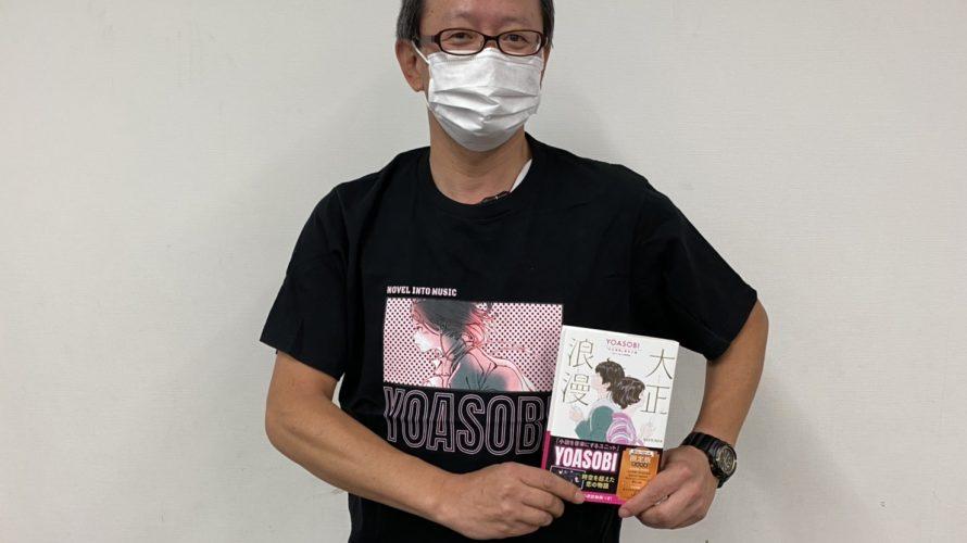 【本田先生編~ハマっているもの~】